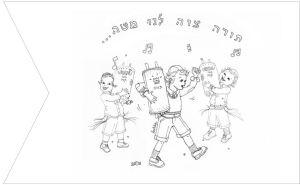 Drapeau de SimHat Torah à colorier